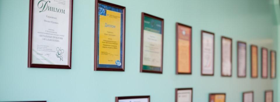 -посещение-офтальмологических-конференций-в-том-числе-и-с-международным-участием